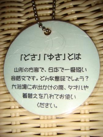 DSC05010.JPG