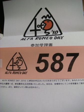 DSC05124.JPG